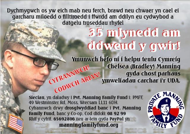 family fund flyer cymraeg